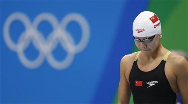 Dopingkontrolle in Rio: Chinesische Schwimmerin positiv getestet