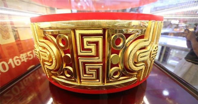 Mega-Goldring in Nanjing