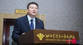 Salon 'G20: Chinas Rolle und Global Governance' findet in Beijing statt