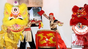 17. Konfuzius-Institut in Deutschland eröffnet