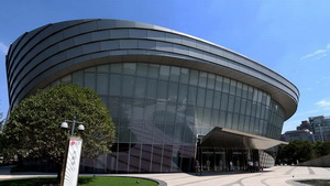 Inbetriebnahme des Internationalen Tanzzentrums Shanghai
