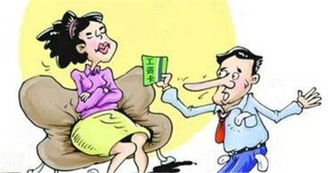 Mehrheit der Frauen in China kontrolliert Familienfinanzen