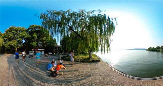 Hangzhou: Panoramatour durch Gastgeberstadt des G20-Gipfels