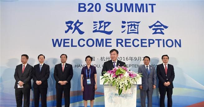B20-Willkommensempfang in Hangzhou abgehalten