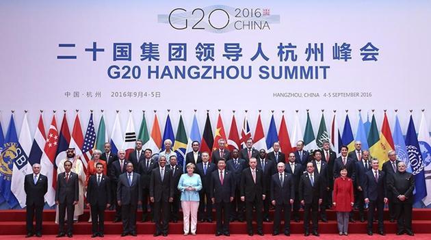 Sechs 'erstmalige' Ereignisse des diesj?hrigen G20-Gipfels