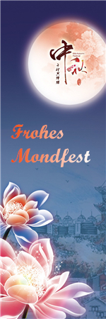 Frohes Mondfest 2016