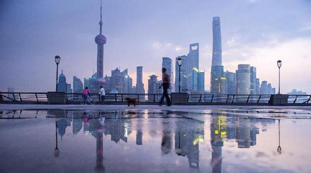 Ranking: Shanghais finanzielle Macht steigt