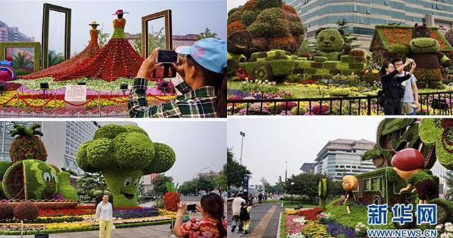 Bunte Blumenbeete versch?nern chinesische Hauptstadt