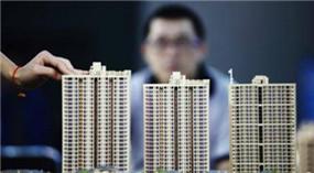 """Handel mit Kreditausfallversicherungen """"keine Bedrohung für Immobilienmarkt"""""""