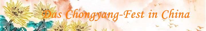 Das Chongyang-Fest in China