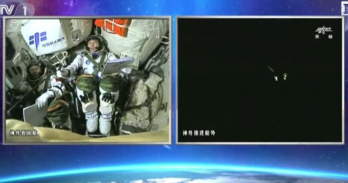 Shenzhou 11 erfolgreich am Tiangong 2 angedockt
