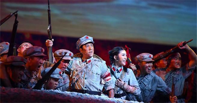"""China feiert 80. Jahrestag des """"Langen Marsches"""""""