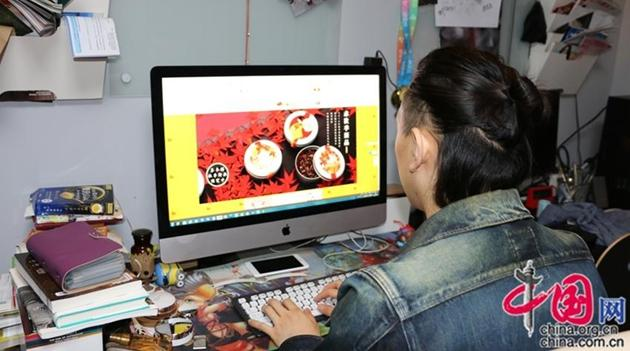 Verkauf von japanischen Teebl?ttern am chinesischen 'Singles Day'