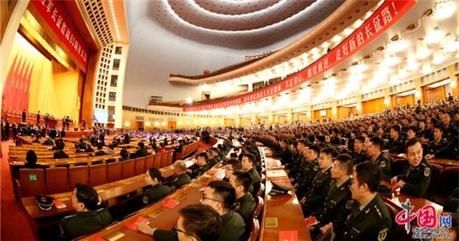 """China gedenkt dem 80. Jahrestag des """"Langen Marsches"""" live"""