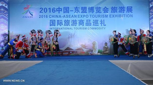 China-Asien Expo Tourismus-Ausstellung 2016 beginnt in Guilin