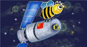 """Chinas """"Kleine Biene"""" macht bahnbrechende Entdeckungen im Weltall"""