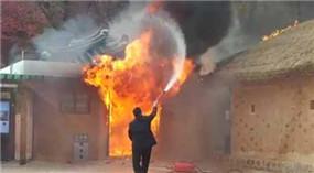 Skandal um Südkoreas Präsidentin: Brandstiftung an Haus ihres Vaters