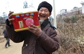 Chinesischer Staatsrat veröffentlicht Plan zur Armutsreduktion