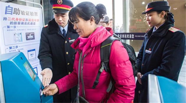 Beijinger Westbahnhof beschleunigt Ticketkontrolle