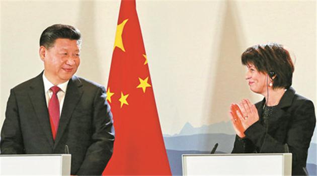 China und die Schweiz stärken den Freihandel