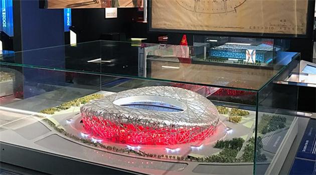 Olympisches Museum in Lausanne zeigt Chinas olympische Geschichte