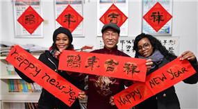 Ausländer feiern Frühlingsfest in Nanchang