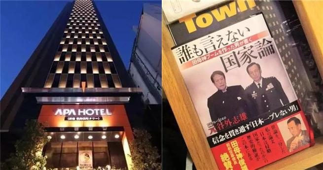 Chinesische Firma beendet Kooperation mit japanischem Hotel nach Nanjing-Leugnung