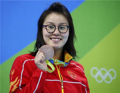 Fu Yuanhui: Ich will Sportlerin sein, kein Star