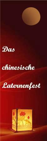 Das chinesische Laternenfest