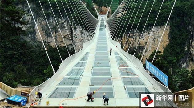 Beijing stoppt Bau von Glasgehwegen