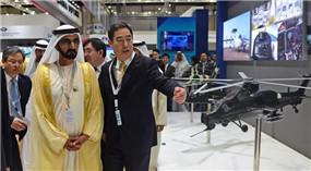 13. IDEX in Abu Dhabi eröffnet