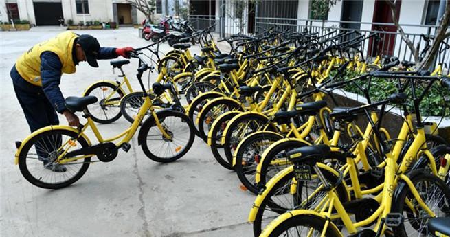 """Bike-Sharing in China: Besonderes """"Pflegeheim"""" für Leihfahrräder"""