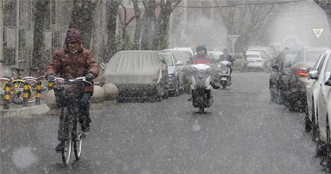 Beijing im Schnee