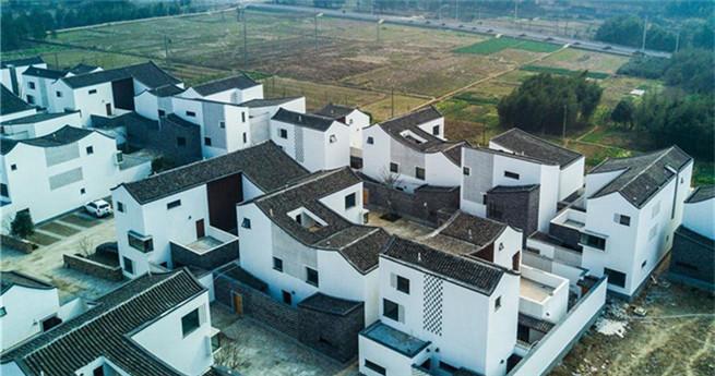 Neue Häuser im chinesischen Dorf ziehen Aufmerksamkeit im Internet auf sich