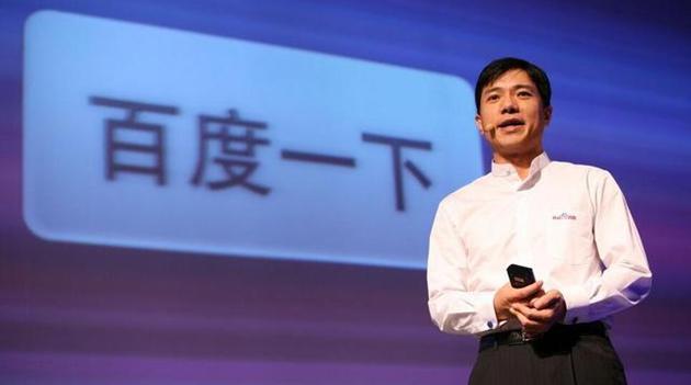 Baidu sammelt 1,4 Milliarden Euro zum Ausbau des Video-Streamings ein