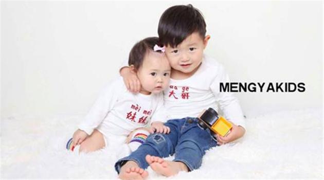 2. Kind wegen Beruf - Babyfotograf