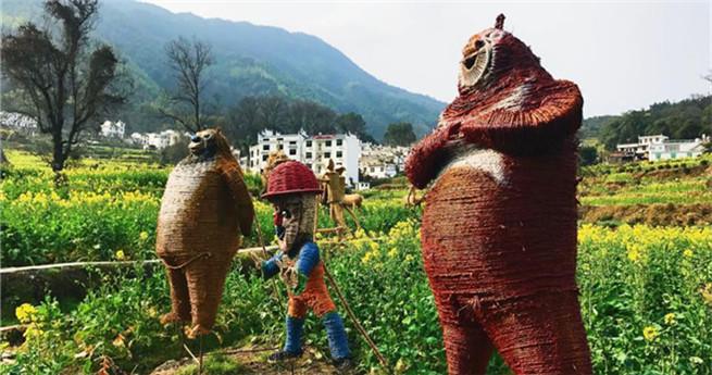 Chinas schönstes Dorf zieren Strohskulpturen