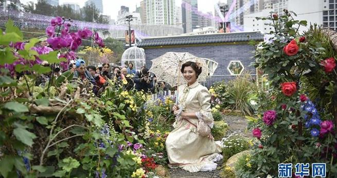 Hongkong er?ffnet Blumenausstellung