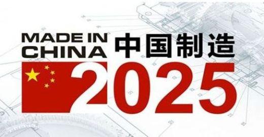 China erläutert nach EU-Kritik Industrieplan