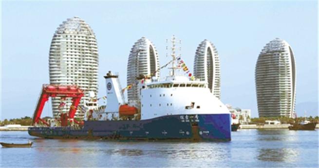 Chinas Wissenschaftler erkunden den Marianengraben