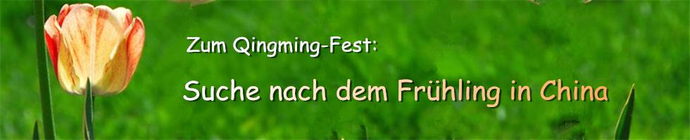 Zum Qingming-Fest: Suche nach dem Frühling in China