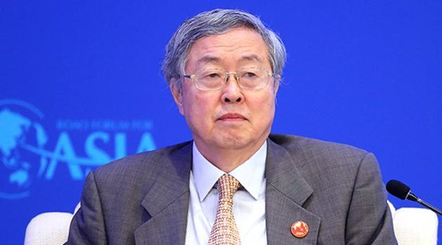 Zentralbank: Wirtschaftswachstum mittels Fiskalpolitik f?rdern