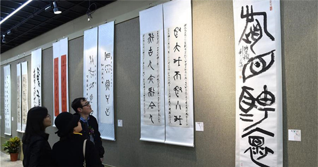 Internationale Kunstausstellung für Orakelknochen-Kalligrafie in Nanjing
