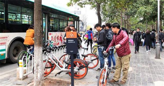 Beijing reguliert Parken von geliehenen Fahrrädern
