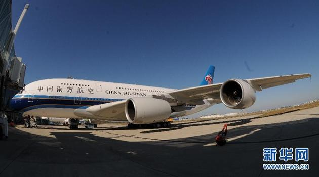 China Southern Airlines plant Anteilsverkauf an American Airlines