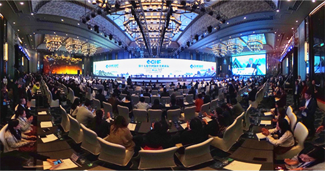 17. China Hotel Global Forum in Guangzhou beendet