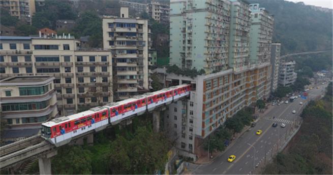 Verrückte Zugverbindung in Chongqing