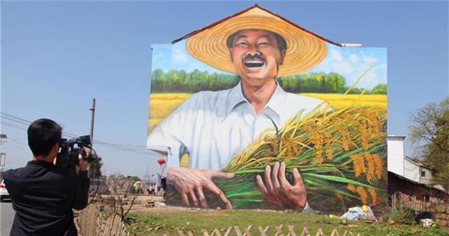 3D-Wandmalereien in Jiangxier Dorf