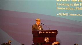 Bill Gates: China ist der beste Ort für junge Weltverbesserer