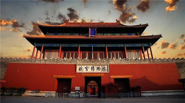 Palastmuseum digitalisiert gesamte Sammlung